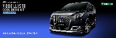 80エスクァイア モデリスタ クールシャインキット コンプリートカー販売 注文販売 ガレージスパーク