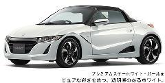 S660 新車コンプリートカー販売 ガレージスパーク