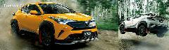 C−HR エクストリームスタイル 新車コンプリートカー販売 ガレージスパーク