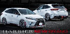 60ハリアー ROJAM 新車コンプリートカー販売 ガレージスパーク