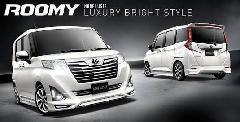 TOYOTA ルーミー モデリスタ 新車コンプリートカー販売 ガレージスパーク