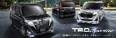 TOYOTA ルーミー TRD 新車コンプリートカー販売 ガレージスパーク