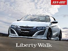 S660 LBパフォーマンス オーバーフェンダー無し 新車コンプリートカー販売 ガレージスパーク