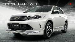 60ハリアー後期 STYLING PACKAGE Ver.1 新車コンプリートカー販売 ガレージスパーク