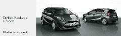 10アクア後期 スタイリッシュパッケージ 新車コンプリートカー販売 ガレージスパーク