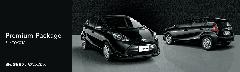 10アクア後期 プレミアムパッケージ 新車コンプリートカー販売 ガレージスパーク