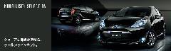 10アクア後期 モデリスタ セレクション 新車コンプリートカー販売 ガレージスパーク