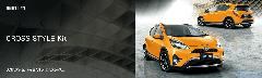 10アクア後期 モデリスタ クロススタイルキット 新車コンプリートカー販売 ガレージスパーク