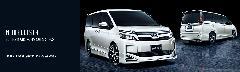 80VOXY モデリスタ for HYBRID V,HYBRID X,V,X 新車コンプリートカー販売 ガレージスパーク