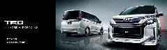 80VOXY TRD for HYBRID V,HYBRID X,V,X 新車コンプリートカー販売 ガレージスパーク