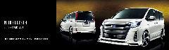 80ノア モデリスタ for HYBRID Si,Si 新車コンプリートカー販売 ガレージスパーク