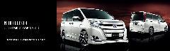 80ノア モデリスタ for HYBRID G,HYBRID X,G,X 新車コンプリートカー販売 ガレージスパーク