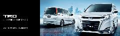 80ノア TRD for HYBRID G,HYBRID X,G,X 新車コンプリートカー販売 ガレージスパーク