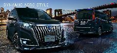 80エスクァイア DYNAMIC AERO STYLE 新車コンプリートカー販売 ガレージスパーク