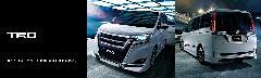 80エスクァイア TRD 新車コンプリートカー販売 ガレージスパーク