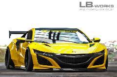 LB★WORKS NSX 新車コンプリートカー販売 ガレージスパーク