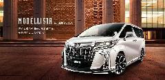 30アルファード後期 モデリスタプラン for AERO BODY 新車コンプリートカー販売 ガレージスパーク