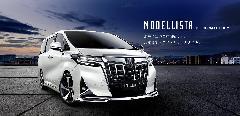 30アルファード後期 モデリスタコンプリート for NORMAL BODY 新車コンプリートカー販売 ガレージスパーク