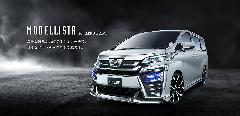 30ヴェルファイア後期 モデリスタコンプリート for AERO BODY 新車コンプリートカー販売 ガレージスパーク