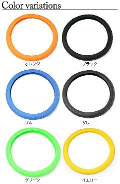 タイヤ柄 ハンドルカバー マルチカラー シリコンシリーズ (全7色)