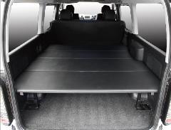 200ハイエース 【標準ボディ】S-GL専用ベッドキット ブラックレザー
