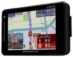 ユピテル レーダー探知機 Z191R 【指定店専用モデル】