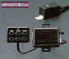 VIPERオプション キーパッド式イモビライザー  103T