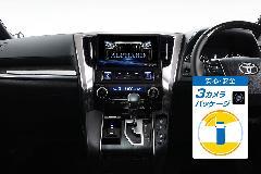アルファード・ヴェルファイア専用(マイナーチェンジ後) 11型カーナビ ビッグX11 セーフティー 3カメラパッケージ (フロントカメラ:グリル取付け/バックカメラ)