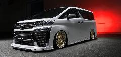 30ヴェルファイア後期 WALD エグゼクティブライン 新車コンプリートカー販売 ガレージスパーク