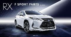 レクサス RX F SPORT モデリスタ 新車コンプリートカー販売 ガレージスパーク