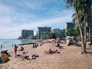 日米の税務申告とハワイの不動産の売却