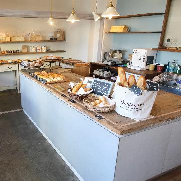 分倍河原にあるパン屋さんオープン!
