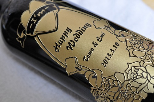 結婚祝いのワインボトル