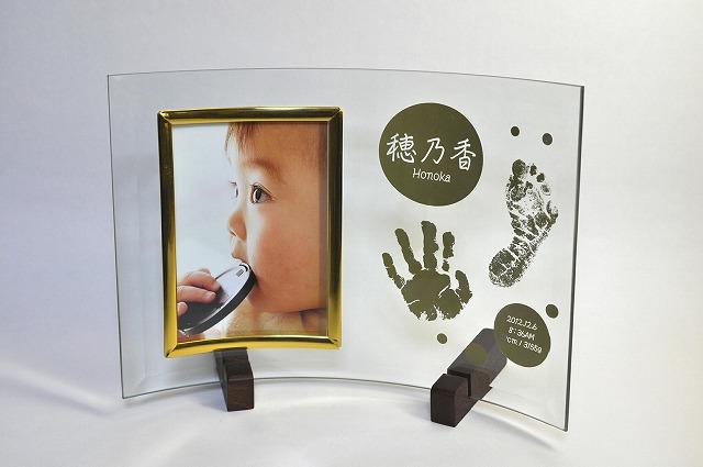 『ぺったんこ』写真立て タテ型
