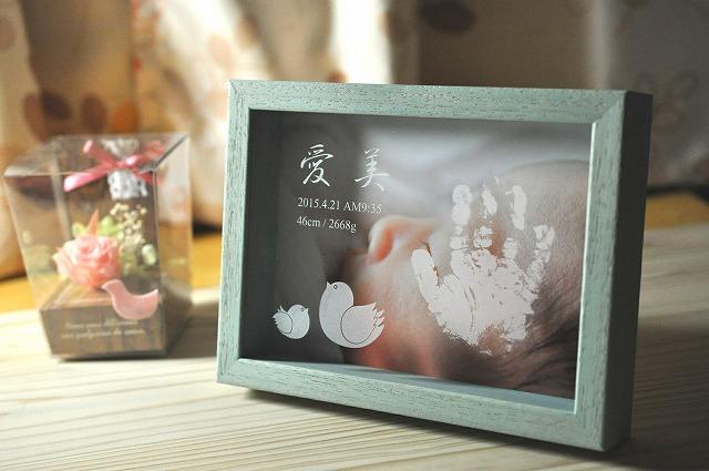『ぺったんこ』PHOTO BOX