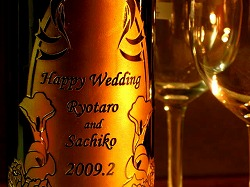 結婚記念に華やかさを彩るエッチングボトルのワインを
