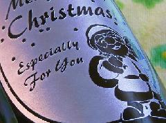 クリスマスエッチングボトル