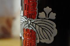 祭礼用 町紋入り一升瓶ボトル【両面加工】