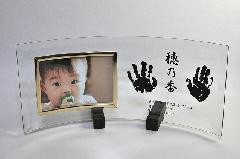 出産記念品 ぺったんこ写真立て ヨコ型