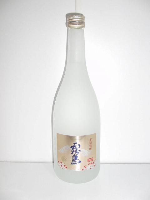 霧島ゴールドラベル 芋焼酎 20度 720ml瓶