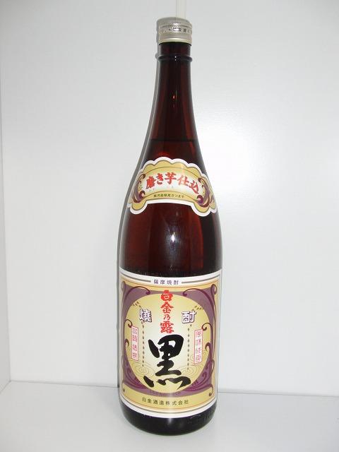 白金乃露 黒麹 芋焼酎 25度 1.8L瓶