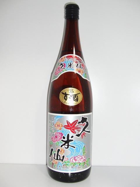 久米仙 泡盛 35度 1.8L瓶