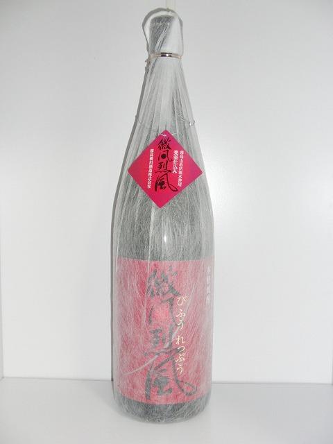 微風烈風 芋焼酎 25度 1.8L瓶