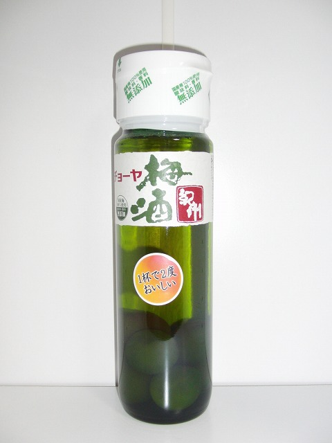 チョーヤ 梅酒 紀州 14度 720ml瓶