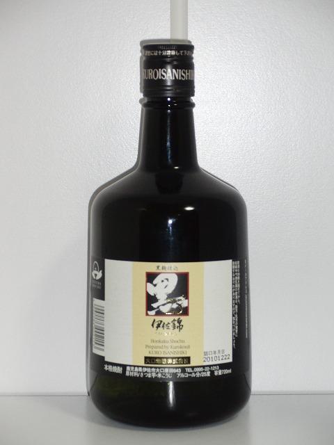 黒伊佐錦 黒麹 芋焼酎 25度 720ml瓶