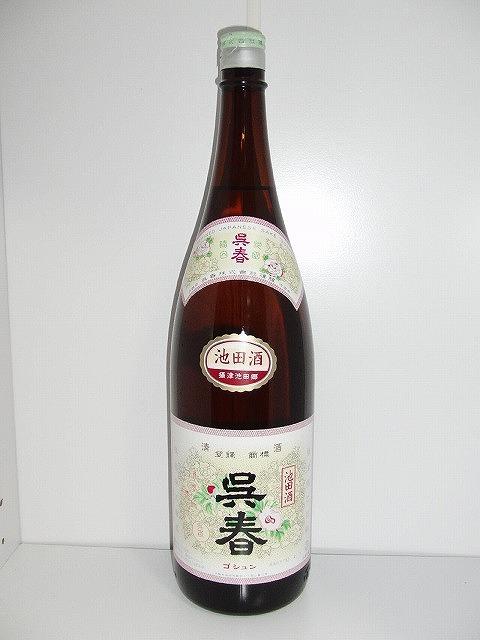 呉春 1.8L瓶