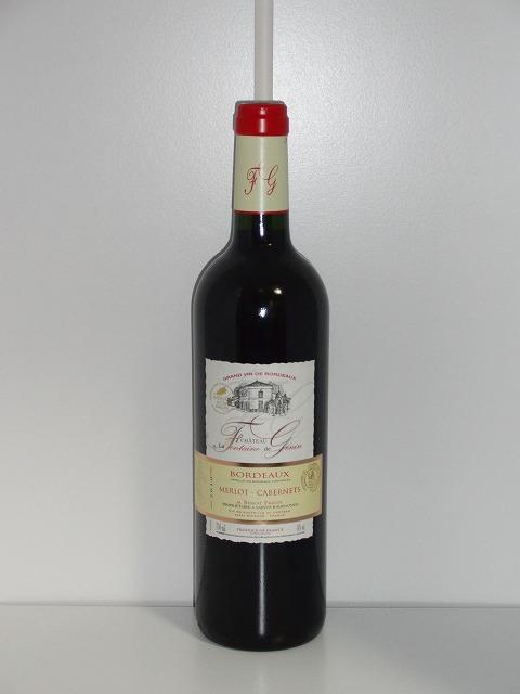シャトー・ラ・フォンテーヌ・ド・ジェナン (赤) 750ml