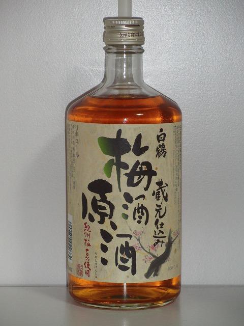 白鶴 梅酒原酒 蔵元仕込み 19度以上20度未満 720ml瓶