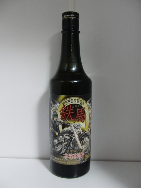鉄馬 芋焼酎 25度 720ml瓶