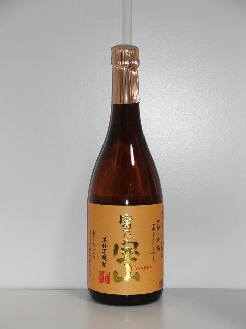 富乃 宝山 芋焼酎 25度 720ml瓶